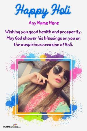 Happy Holi Photo Frame With Name For Friends Free Online