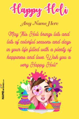 Happy Holi Wishes With Name and Photo Frame