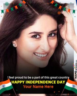 Happy Independence Day Dp with Name and Photo for Girls