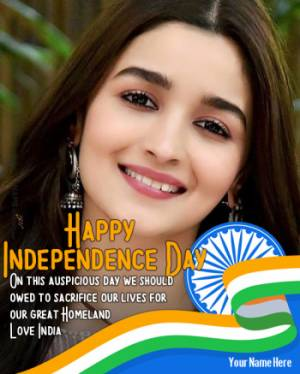 Happy Independence Day India Flag with photo and Name