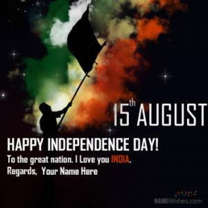 Happy India Independence Day Wishes With Name
