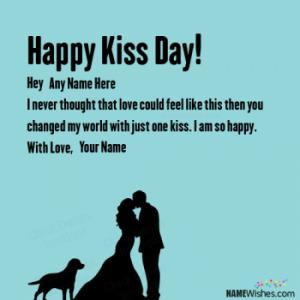 Best Happy Kiss Day Wishes With Couple Names