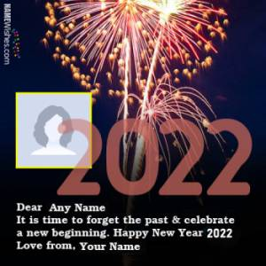 Happy New Year's Eve Wishes With Name