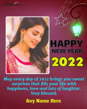 Happy New Year Wish With Name and Photo Frame Free Online