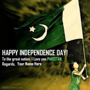 Happy Pakistan Independence Day Wishes With Name