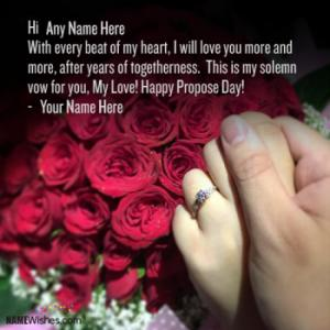 Happy Propose Day Quotes With Couple Names
