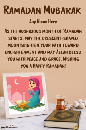 Happy Ramadan Mubarak Photo Frame Wish With Name Edit Online