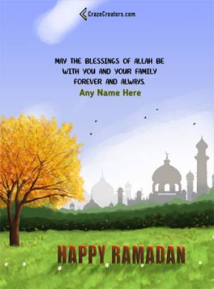 2021 Happy Ramadan Wishes With Name