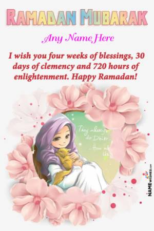 Happy Ramazan Mubarak Wishes Floral Photo Frame With Name