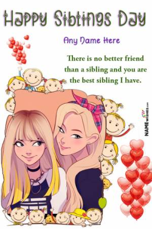 Happy Siblings Day Wishes With Name and Photo Frame