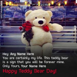 Fantastic Teddy Bear Day Wishes With Couple Names