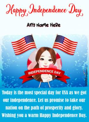 Happy US Independence Day Wishes With Name
