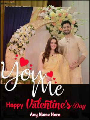 Happy Valentines Day You Me Photo Frame Best For Lovers With Name