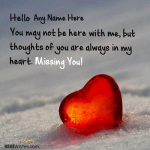Heart Miss You Images With Name
