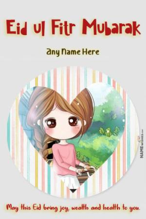 Heart Shaped Eid ul Fitr Wish With Name and Pic Edit Online Gift