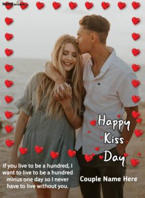 Happy Kiss Day Wishes With Name and Photo