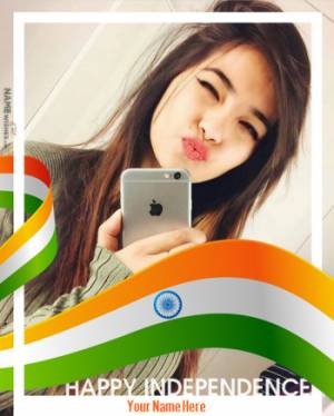 Independence Day Celebration Quotes with Name and Photo