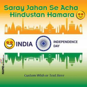 India Independence Day - Hindustan quotes in Urdu With Name