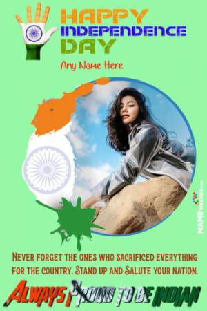 India Independence Day Wish With Name and Pic