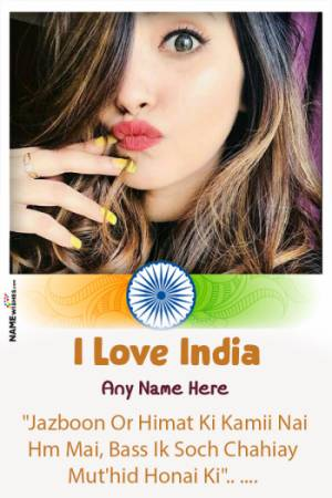 India Patriotic Poem With Name and Pic Edit Online