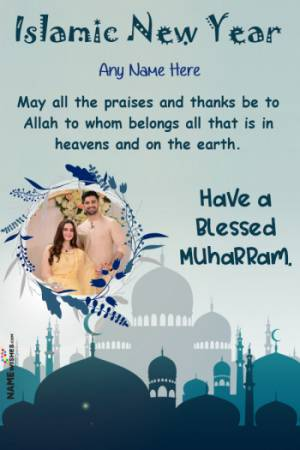 Islamic New Year Wishes With Name