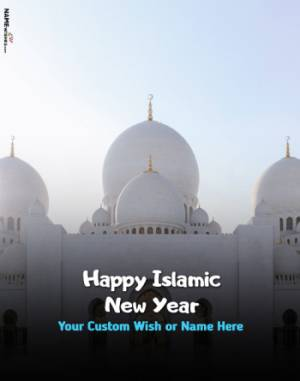 Islamic New Year Quotes With Name and Photo