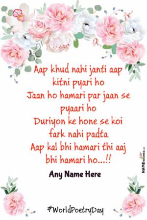 Love Shayari For Her With Name Edit Online