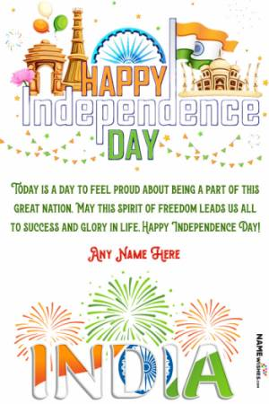 India Independence Day Wishes With Name and Photo 2022