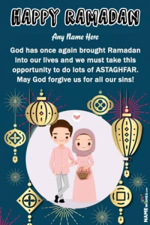 Lovely Ramadan Mubarik Photo Frame Wish With Name Edit Online