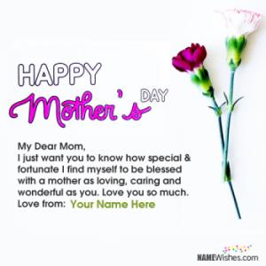 Lovely Mother's Day Images and Wishes With Name