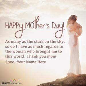 Beautiful Mother's Day Wishes From Son With Name Edit