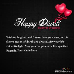 New Happy Diwali Hearts Balloons Wishes With Name