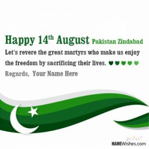 New Happy 14th August Wishes With Name