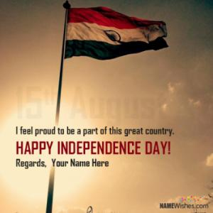 New India Independence Day Wishes With Name