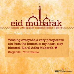 New Way To Wish On Eid al Adha