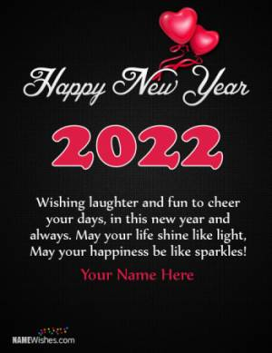 2021 New Year Quotes With Name For Friends