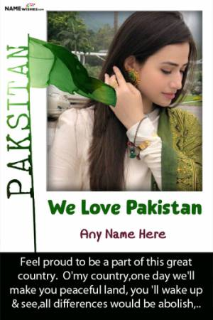 Pakistan Love Poetry With Name and Pic Edit Online Poetry Wishes