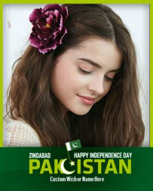 Pakistan Zindabad Independence Day Photo Frame with Name