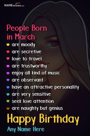 People Born In March Birthday Wish With Name and Photo