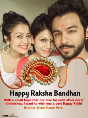 Raksha Bandhan Photo Frame With Name and Wish