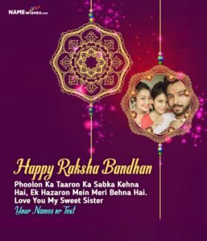 Raksha Bandhan Wishes In Hindi With Name and Photo