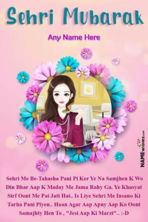 Sehri Mubarak wishes with  Name and Photo Edit Online
