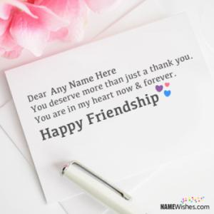 Thanks Friendship Quotes With Friend Name