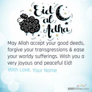 Top Trending Eid ul Adha Wishes With Name Editing