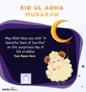 Unique Eid Ul Adha Mubarak Wish With Cute Name