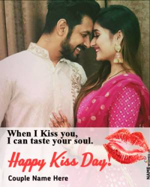 Unique Happy Kiss Day Photo Frame With Name - Happy Valentines