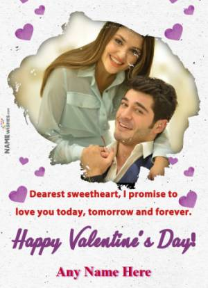 Valentines Day Rigid Shape Frame Best For Your Partner With Name