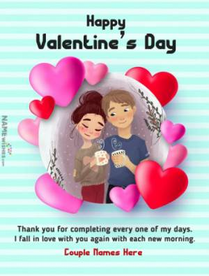 Valentine's Day Wishes With Photo Frame and Couple Names