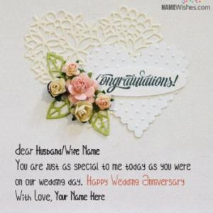 Wedding Anniversary Wish With Couple Names
