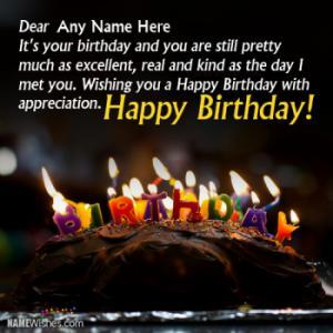 Write Friend Name on Pretty Birthday Wish